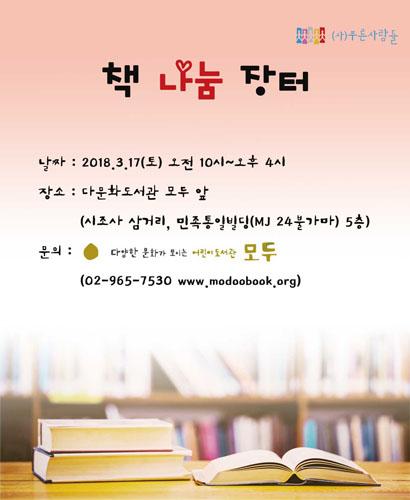 포스터(수정)s.jpg