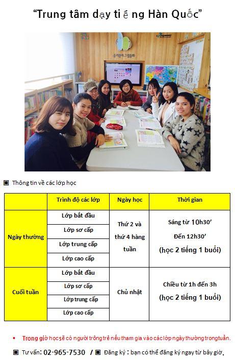 한국어교육 홍보물_베트남어.JPG