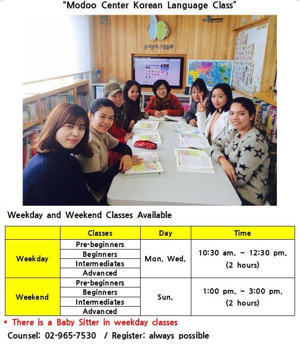 한국어교육 홍보물_영어.JPG