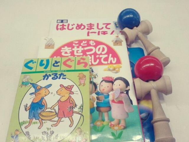 japanbooks.jpg